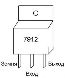 Стабилизатор 7912