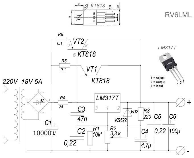 Два транзистора КТ818 и