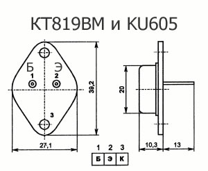 Транзистор КТ819 в металлическом корпусе