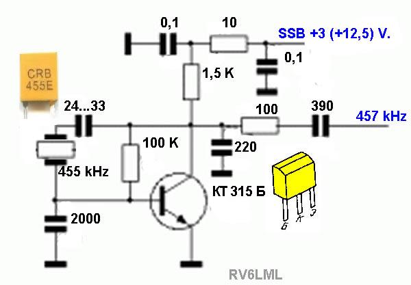 Для приемников с ПЧ 455 кГц.